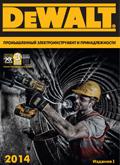 Каталог инструмента DEWALT