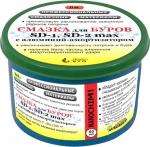 Смазка для буров с алюминиевым амортизатором 60 гр, FIT, 81951